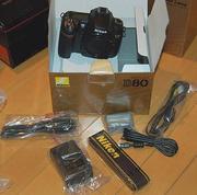 XMAS PROMO!!!  Brand New Nikon Digital Camera